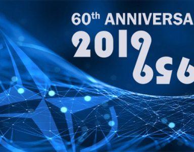 NATO - 60 anniversary header