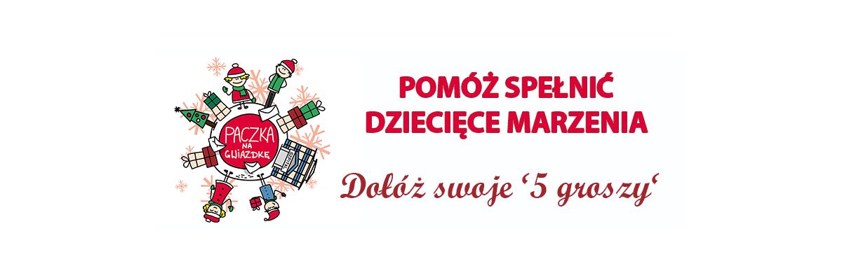 Konfeo Partnerem akcji Paczka na Gwiazdkę